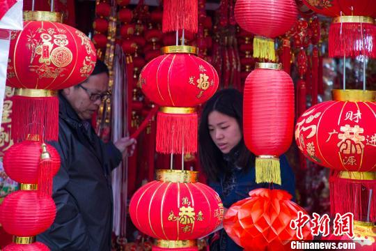 春节临近年味渐浓 福州市民迎春节备年货