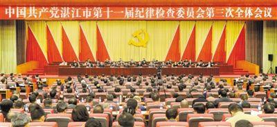 http://www.880759.com/zhanjiangfangchan/7174.html