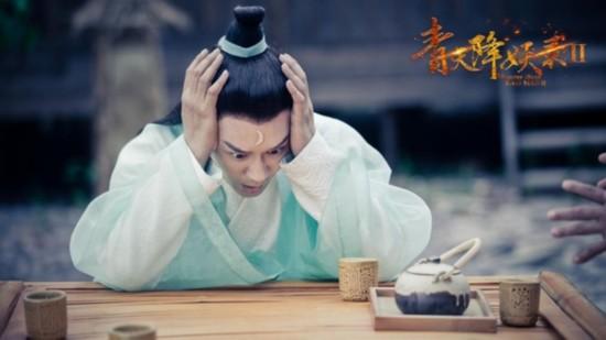 《青天降妖录2》陈浩民2.jpg