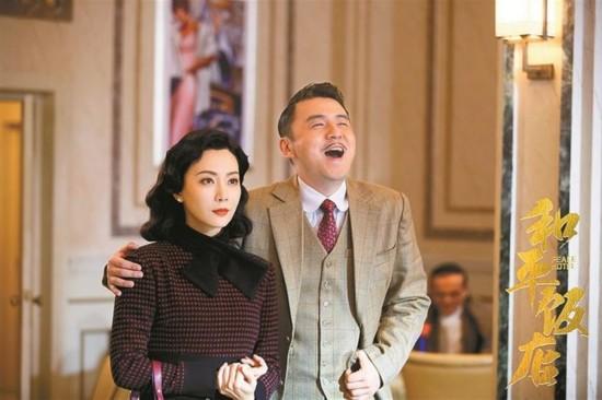 《和平饭店》《谈判官》《一路繁花相送》 春节假期你追哪部剧?