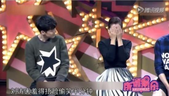 胡歌一句话为刘涛解了围 赵丽颖却尴尬了这么多人?