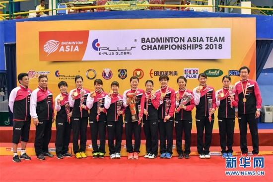 (体育)(1)羽毛球——团体亚锦赛:日本女队夺冠
