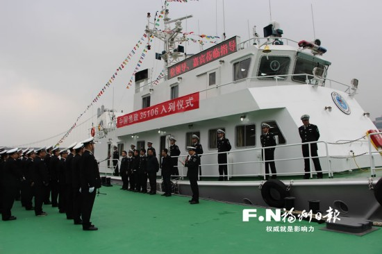 福州最大渔政船整装入列 续航能力2000海里