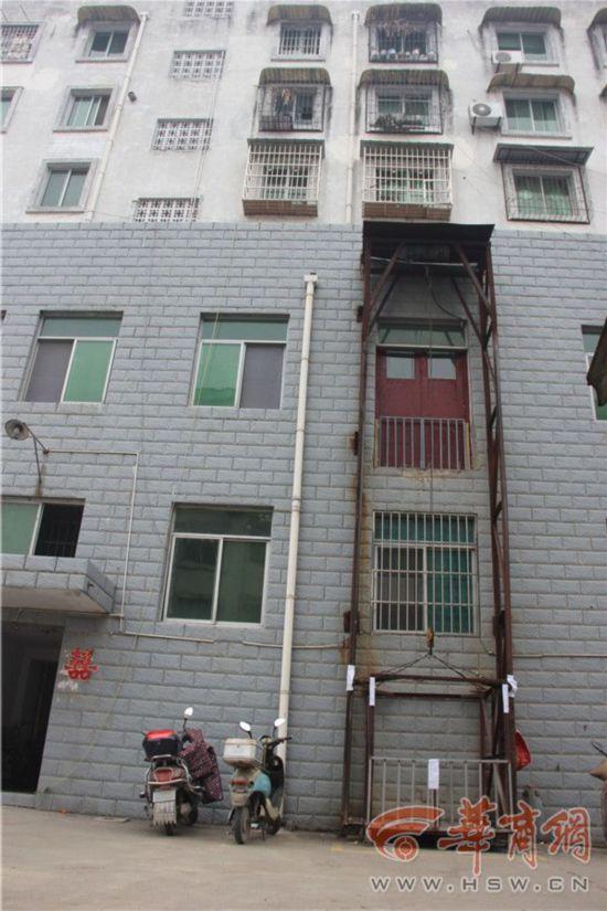 为图卸货方便汉中一食品厂在居民楼外墙私装电梯