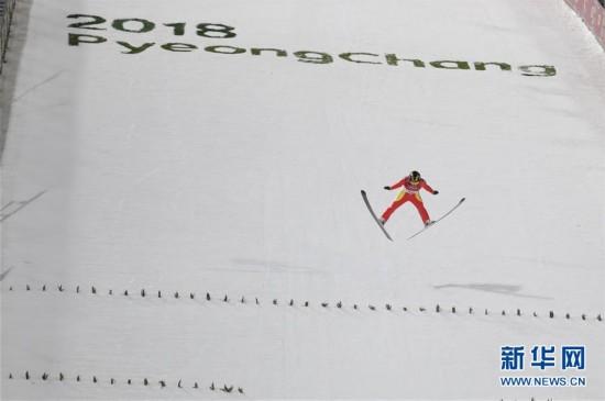 (冬奥会)(1)跳台滑雪――女子标准台:常馨月排名第20