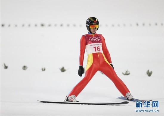 (冬奥会)(2)跳台滑雪――女子标准台:常馨月排名第20