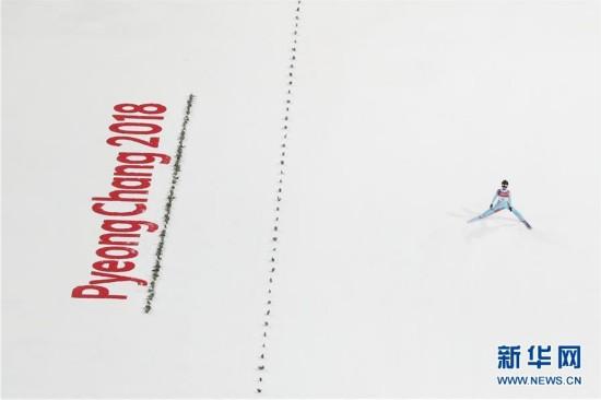 (冬奥会)(7)跳台滑雪――女子标准台:常馨月排名第20