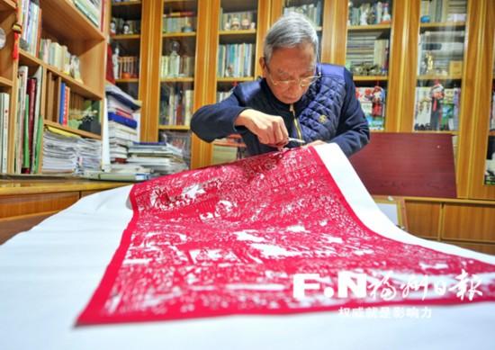 福州巨幅剪纸作品《畲家之春》面世 剪出畲家新生活