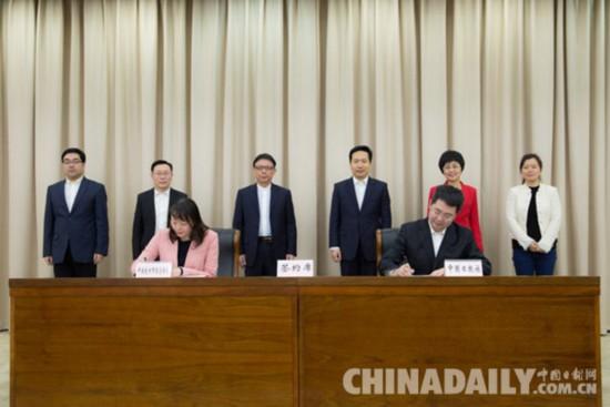 中国日报社与杭州市委宣传部签署国际传播战略合作协议