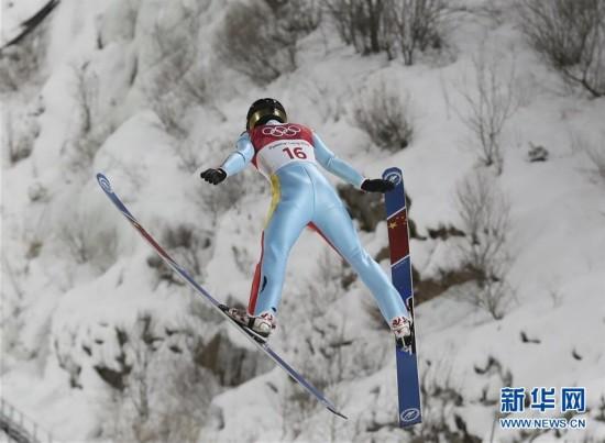 (冬奥会)(6)跳台滑雪――女子标准台:常馨月排名第20