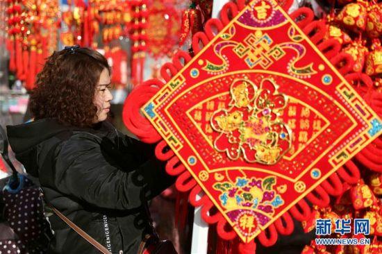 #(社会)(1)红红火火迎新春