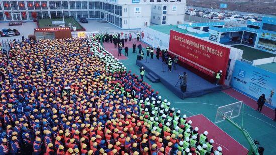 """雄安将迎首个春节:""""我们在雄安给您拜年了!"""""""