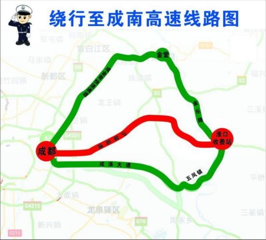 春节走这几条高速公路 这样绕行不怕堵