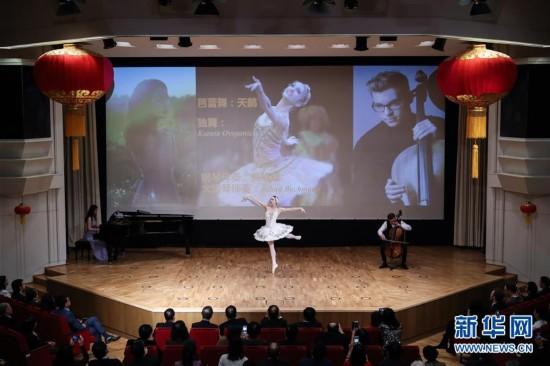 (XHDW)(1)中国驻德国大使馆举办2018年春节招待会