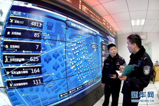 """(在习近平新时代中国特色社会主义思想指引下――新时代新气象新作为・图文互动)(2)数据织密城市安全网络 智能化让市民更添幸福――新时代上海开启""""智慧公安""""建设"""
