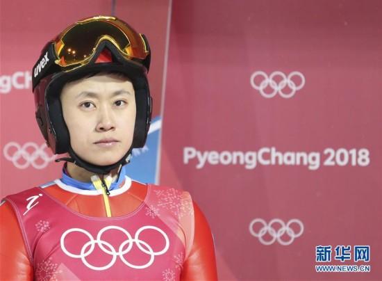 (冬奥会)(3)跳台滑雪――女子标准台:常馨月排名第20