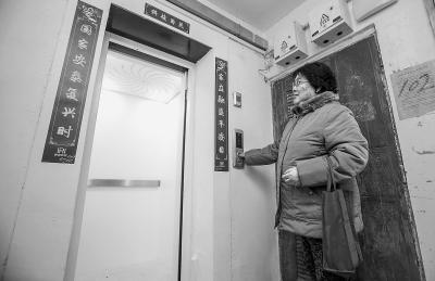 """""""公交式""""电梯节前投用 每次乘梯0.2元"""