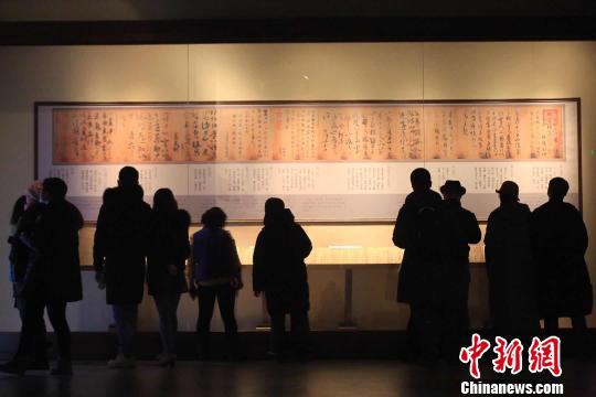 辽宁省博物馆展出展馆之宝王羲之一门《万岁通天帖》
