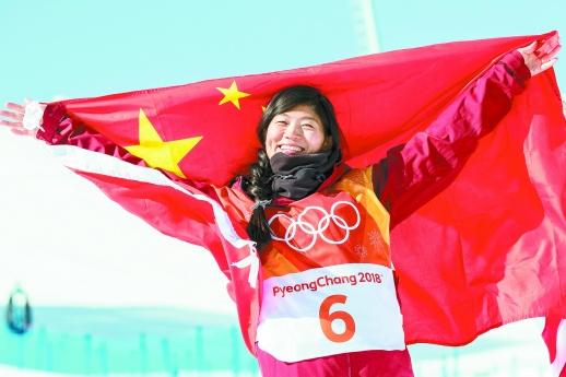 平昌冬奥中国首块奖牌诞生