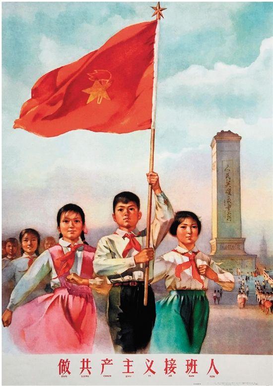 他创作了年画 《做共产主义接班人》