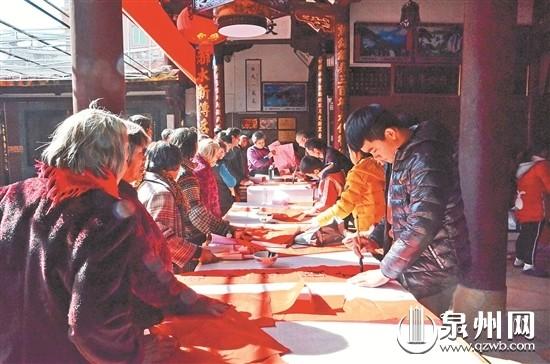 泉州洛江:春联抒写新时代 新春祝福送到千万家
