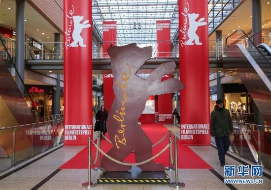 第68届柏林国际电影节即将开幕