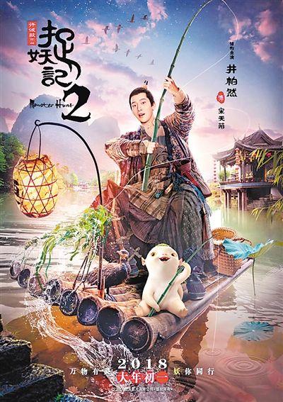 春节档《红海行动》口碑最佳 有望逆袭而上
