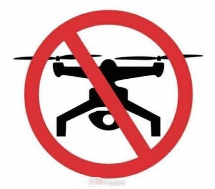 三部门联合发通告 多个景点将严管无人驾驶航空器
