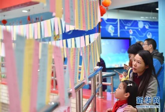 (社會)(1)科技游園迎新春