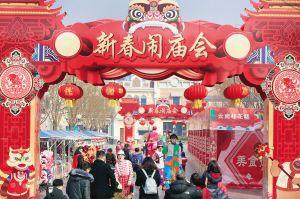 春节假期天津滨海各大景点人气爆棚旅游收入增长4成