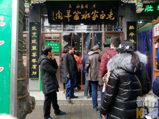 美食3v美食陕西羊肉食品水盆店火上加火舌尖德辉美图片