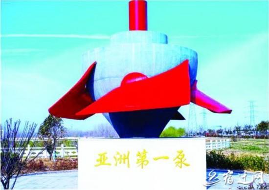 """揭秘""""亚洲第一泵""""为宿迁从长江调了17个骆马湖水量"""