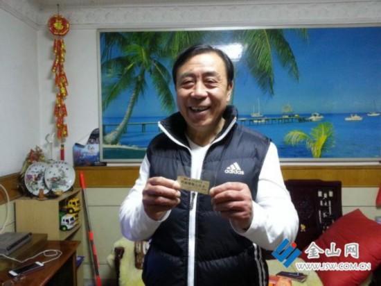 镇江市民发现71年老球票 47年前有座阴雨球场