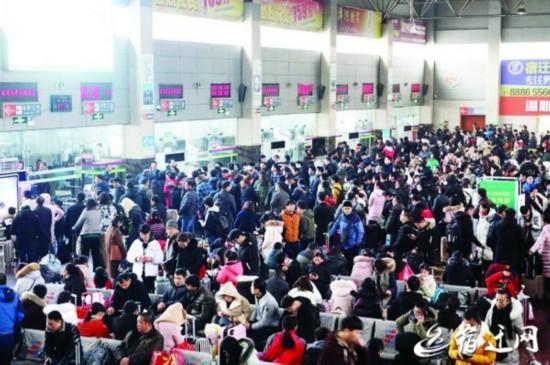 """春节""""黄金周""""宿迁安全运送旅客近360万人次"""