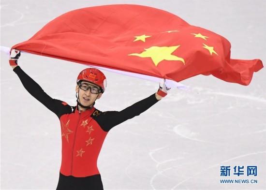 短道速滑――男子500米:武大靖破世界纪录夺冠