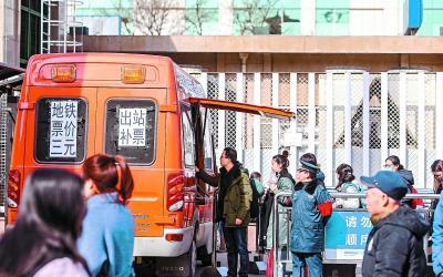 皇家彩票网投信誉平台:地铁加班接铁路返京乘客_将持续到3月18日