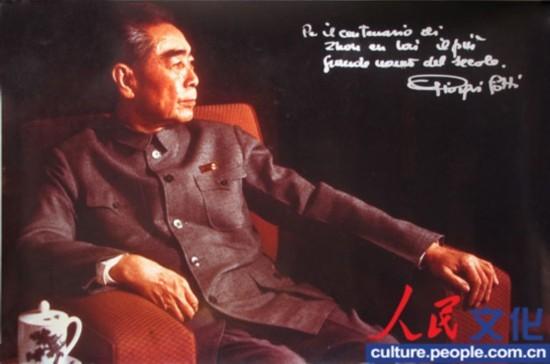 """《深思中的周恩来》――意大利著名摄影家焦尔乔・洛迪于1973年1月9日摄于北京人民大会堂。这张照片曾被邓颖超赞为""""恩来同志生前最好的照片之一""""。"""