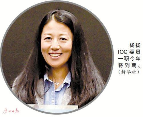 张虹落选IOC运动委员会委员 谁接过中国体育的国际话语权?