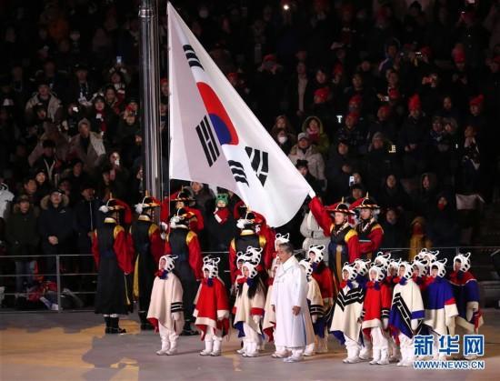 (冬奥会)(1)平昌冬奥会举行闭幕式