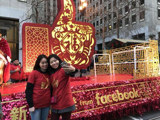 旧金山中国新年大巡游 载歌载舞人气旺旺