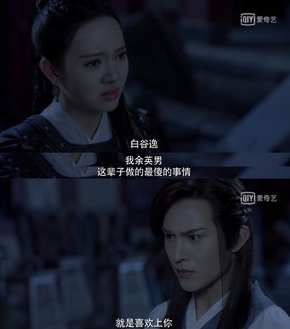 《蜀山战纪2》破五亿 吴奇隆身世揭秘曾是撩妹高手