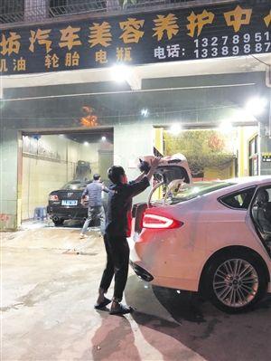 春节后海口洗车价格回落 已降至30-40元一次