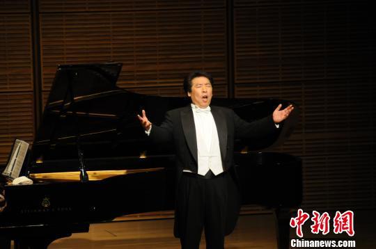 纽约卡内基音乐厅举行第四届中国新年音乐会