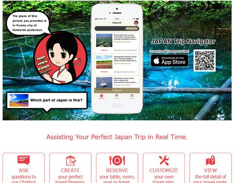 日本开发面向外国游客的APP可显示景点照片地点