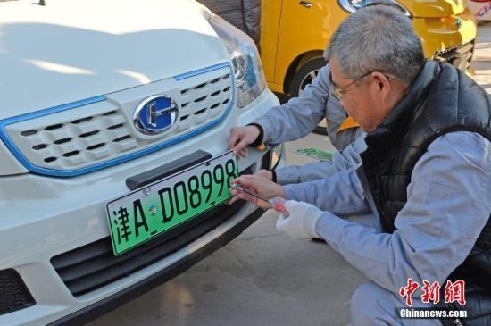 私拆新能源汽车动力蓄电池致污染要担责