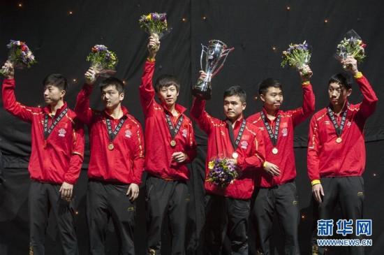 (体育)(1)乒乓球――团体世界杯:中国男队夺冠