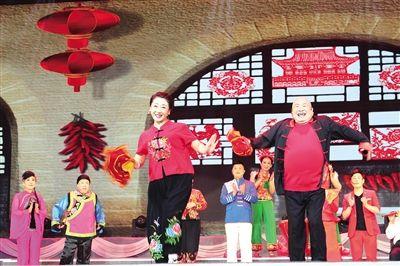 《新春乐》二人台逗乐观众