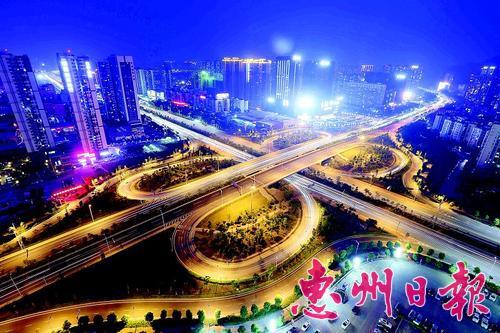 【惠州设市三十年】新时代 让我们接续奋斗