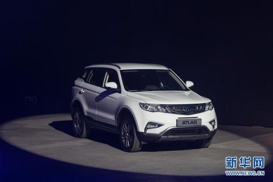 (国际)(1)吉利汽车新一代产品在俄罗斯上市