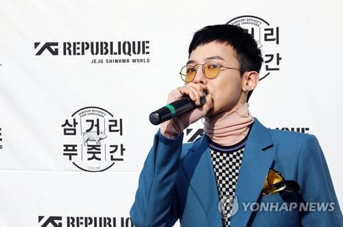 BIGBANG成员权志龙低调入伍